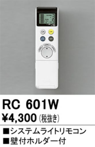 RC601W